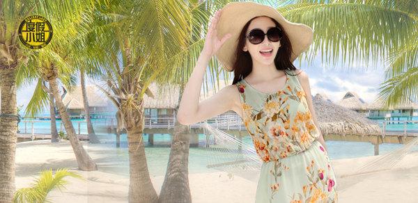 度假小姐 度假风格女装