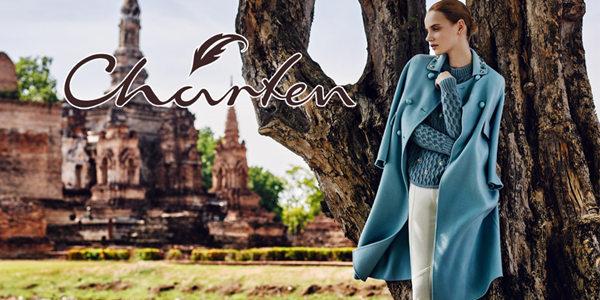 Charfen引领艺术生活方式高端女装品牌