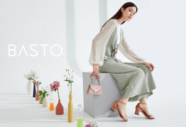 百思图(BASTO) 具有文艺气息的时尚鞋履品牌