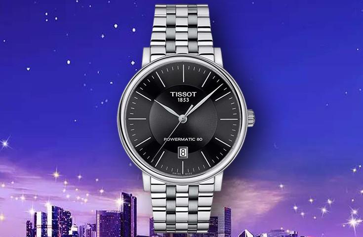 天梭手表 致力将前沿科技与时尚设计完美融合-2