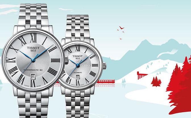 天梭手表 致力将前沿科技与时尚设计完美融合