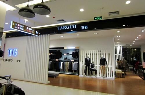TARGUO它钴男装追求梦想 乘风破浪-2